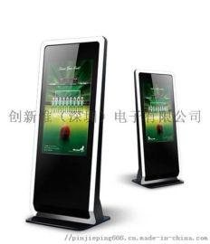 创新维浙江咖啡喵淳安县55寸液晶广告机厂家