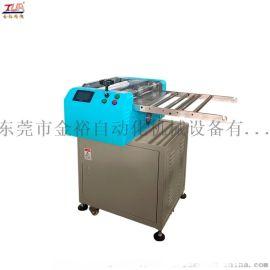 硅胶切料机/硅胶切条机/切胶机