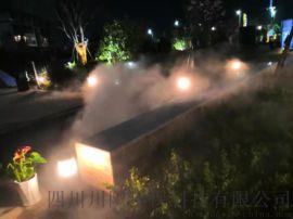 人工景观造雾设备