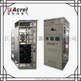 电能质量治理方案 无功补偿和谐波治理