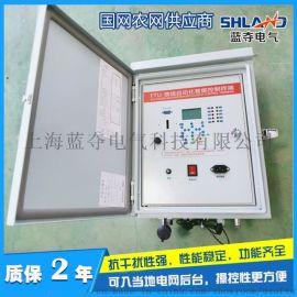 LDF-H-90分界开关控制器