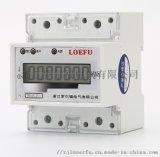 羅爾福導軌表選配485通訊DDS5881-JD型