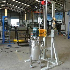 玉达直供防水油漆分散机/高速分散机/小型分散机
