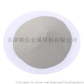 厂家直销 焊条焊丝用铬粉高纯铬粉 金属铬粉