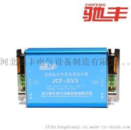 厂家直销驰丰三合一浪涌保护器220V