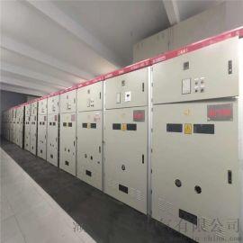 KYN61-40.5高壓開關櫃   35kv配電櫃