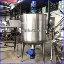 厂家直销小型不锈钢搅拌机 水性涂料高速混合搅拌桶