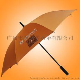 雨伞加工厂外贸雨伞工厂定做礼品伞平安保险雨伞