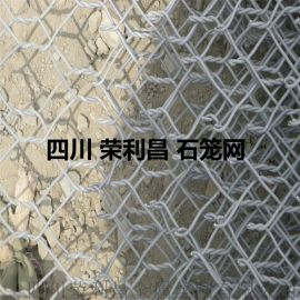 成都护坡石笼网,景观石笼网箱,四川石笼网厂家