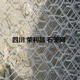 成都護坡石籠網,景觀石籠網箱,四川石籠網廠家