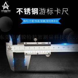 东莞游标卡尺奥锐特厂家不锈钢游标卡尺  加盟