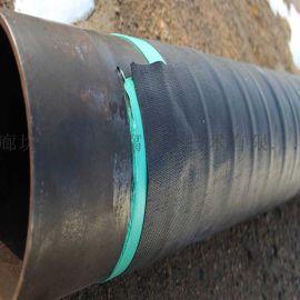 增强型聚丙烯纤维防腐胶带粘弹体外护带