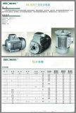 德東電機系列  YS7112    0.37KW