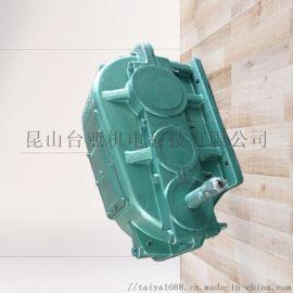 厂家供应圆柱齿轮减速机,卧式硬齿面减速机,通用齿轮箱