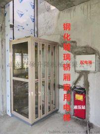 二层家用电梯简易电动升降机三层复式阁楼电梯