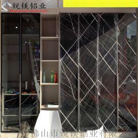铝合金极简窄边衣柜推拉移门铝材批发厂家