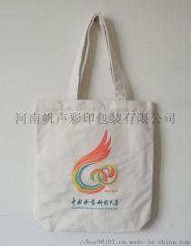 河南帆声彩印包装帆布袋、定制,宣传,厂家