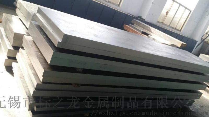 Q690Q690CQ690DQ690E钢板零割销售
