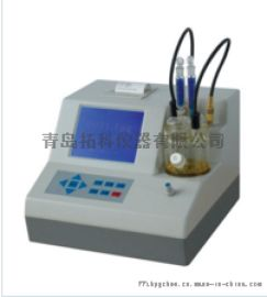 山東酒精微量水分仪WS2000 脂类水分计