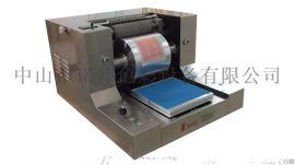 柔版印刷打样机,柔版打样机,印刷打样机