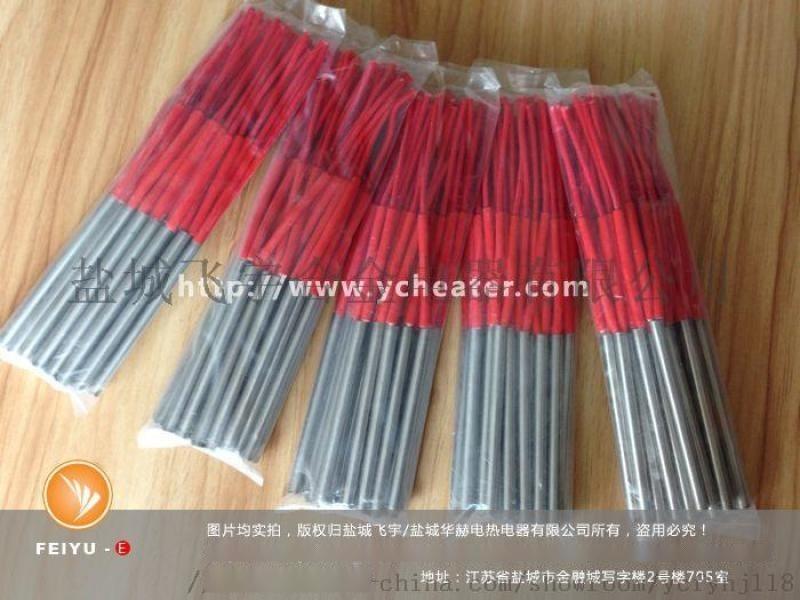 不锈钢单头电热管 模具孔加热管 单头加热棒