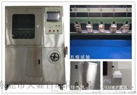東莞高壓漏電起痕試驗機廠