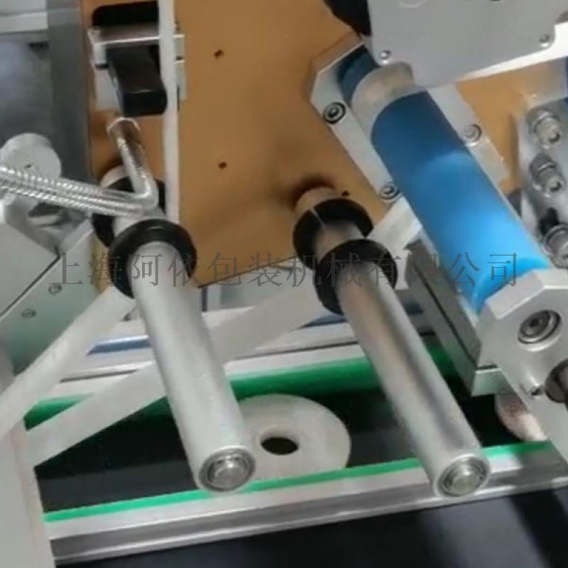 200型全自动平面贴标机