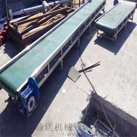 车间用输送机 流水线定制 六九重工 防滑绿色带送料