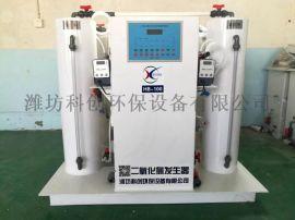 潍坊科创HB-100电解法二氧化氯发生器