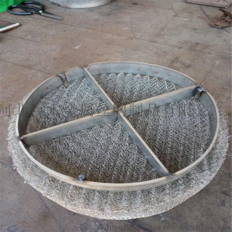 丝网除沫器耐酸碱聚丙烯丝网除沫器