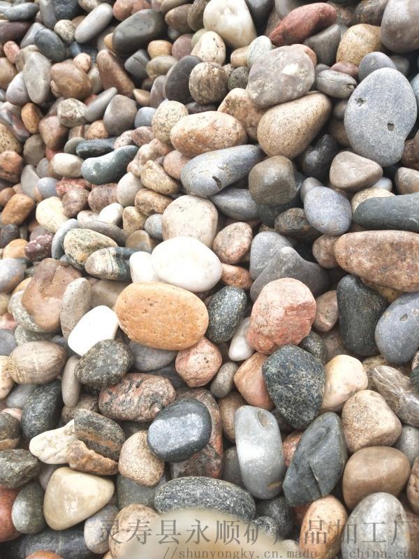 鹤壁五彩鹅卵石   永顺河滩石价格