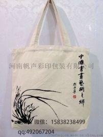 河南帆布包定制厂家 郑州帆布包定制 河南手提帆布包