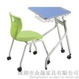 折叠课桌椅 梯形培训桌 智慧教室组合桌