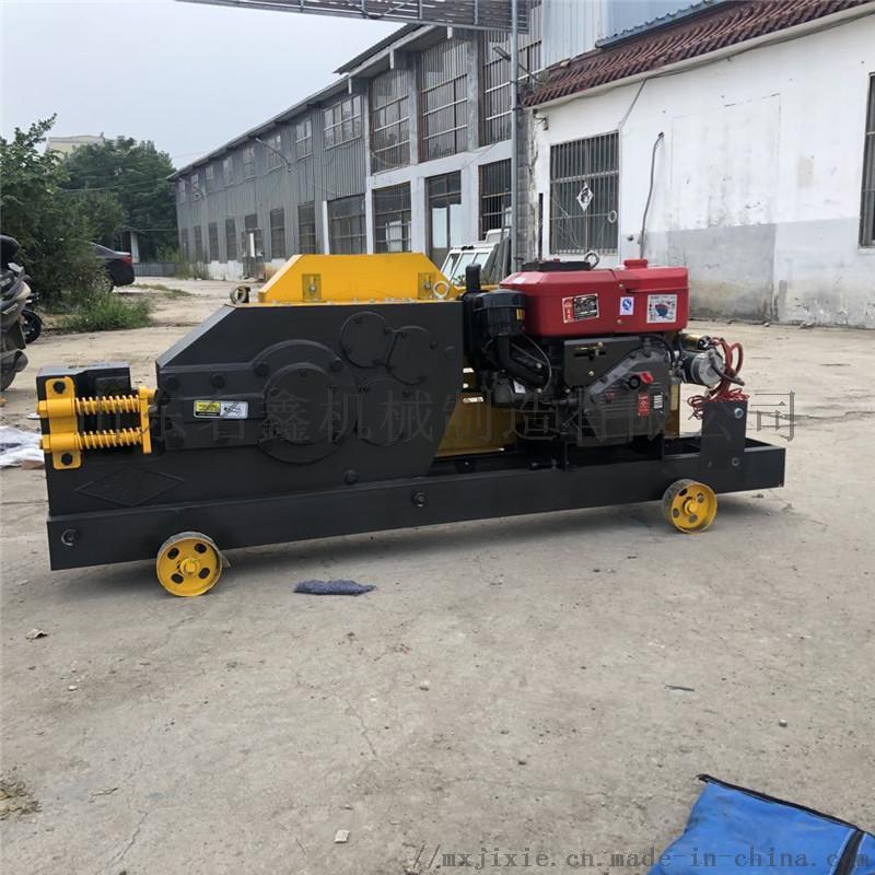 加重型鋼筋切斷機 工地鋼筋下料機