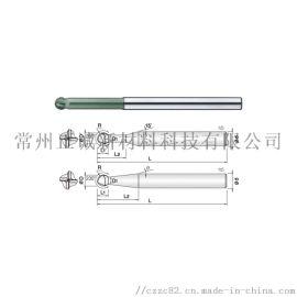 硬质合金二、三、四刃球头铣刀