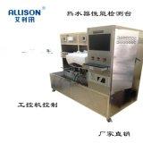 内胆脉冲寿命试验机QX-MI-2-16Mpa
