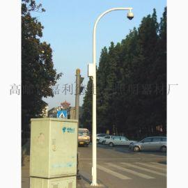 監控立杆,江蘇揚州高郵室外小區監控立杆生產廠家
