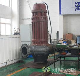 佛山螺旋离心泵直销,厂家QLX螺旋污水泵