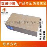 轻质隔热粘土砖体密0.6保温效果好郑州中博耐火材料