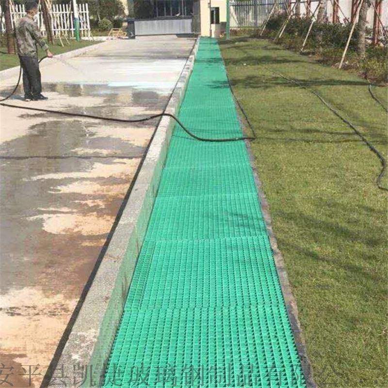 玻璃钢污水池盖板 水沟玻璃钢盖板