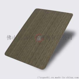 机械拉丝青古铜(镀黑)批发商/青古铜不锈钢销售价格