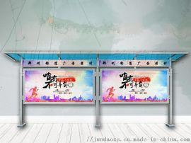 九江经济型广告栏/宣传栏制作款式多样