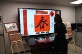 國內首例以水代墨技術的數位書法臺