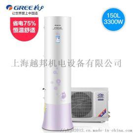 格力空气能热水器家用热泵空气能采暖,0元量身定制施工方案