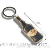 金属钥匙扣,广告赠品酒瓶钥匙圈,钥匙链挂件创意礼品