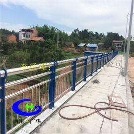 不锈钢桥复合管桥梁护栏防护防撞栏杆景观河道隔离围栏