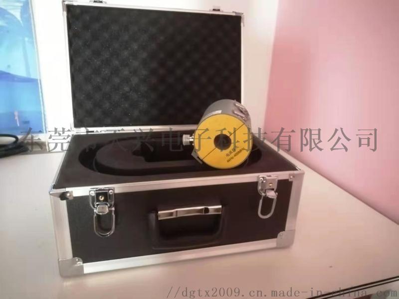廣東現貨4kHz-400MHz電流注入探頭