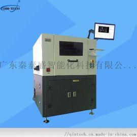 UF胶全自动检测机 PC胶视觉CCD检测设备