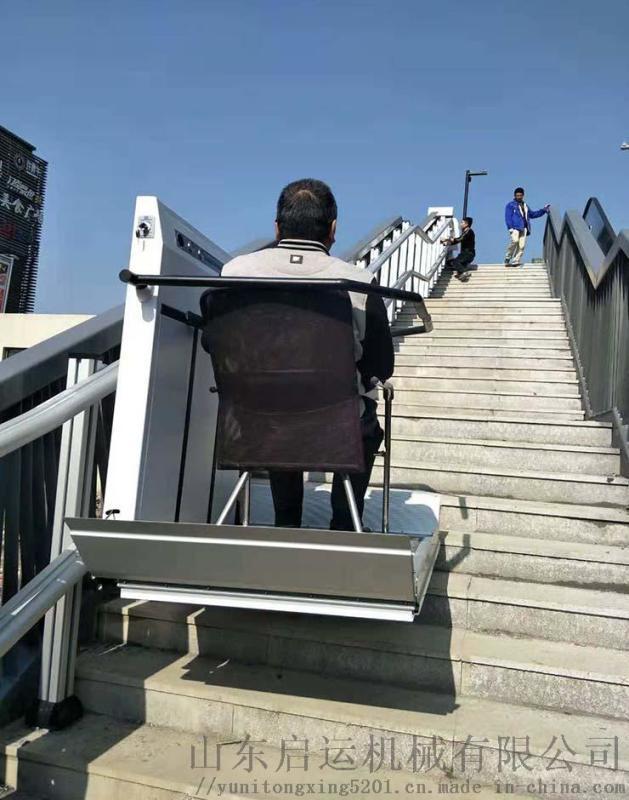 家用爬樓機室外起重機殘疾人樓梯運行電梯定製廠家
