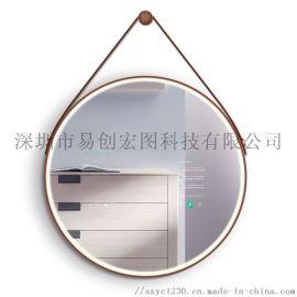 15.6寸智能魔镜液晶显示屏智能浴室镜互动式试衣镜